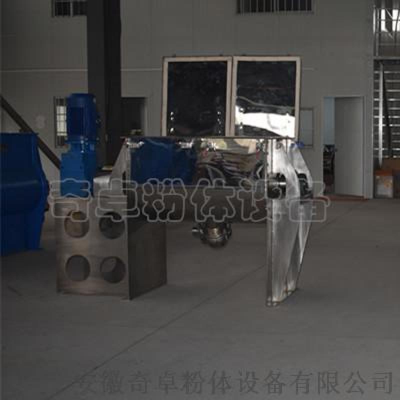 QZ-WLD-300 奇卓 香精香料螺带搅拌混合机
