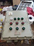 水泵防爆型控制開關箱