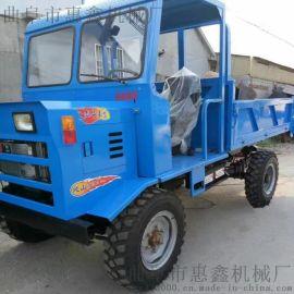 双液压顶自卸拖拉机 带高低速的柴油四不像