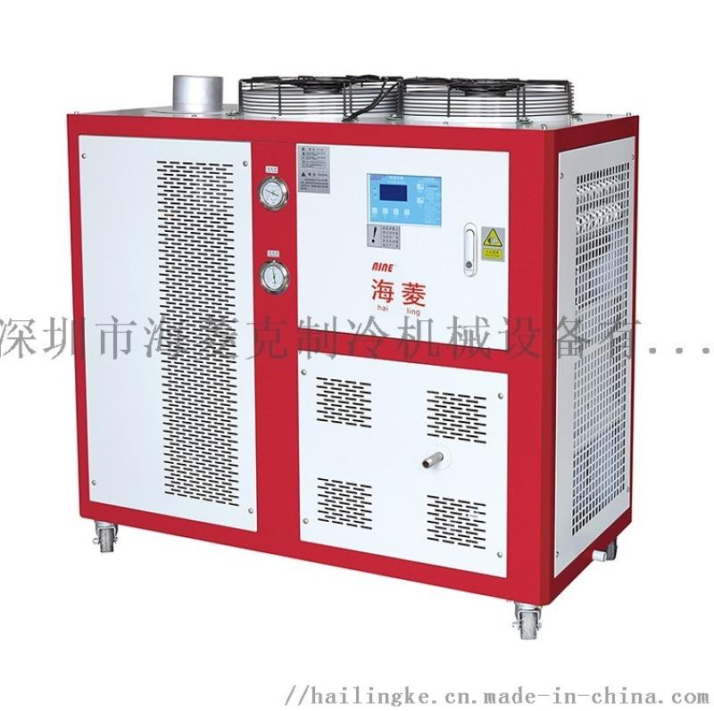 蒸汽回收冷水機HL-05A