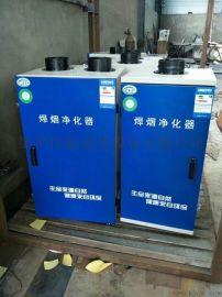 山东焊烟净化器 除尘设备工作原理 中央除尘系统