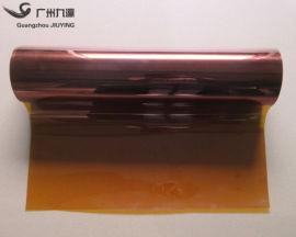 亚胺膜PI膜聚酰亚胺薄膜电机线圈耐高温绝缘薄膜