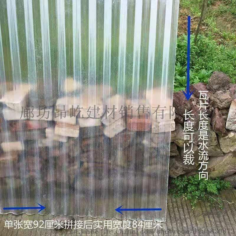FRP陽光板採光板防腐板阻燃板廠家
