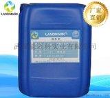 肉桂醇高品质原料供应