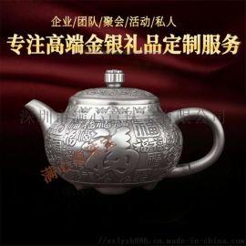 纯银茶壶 Ag999足银茶具   养生纯银茶具