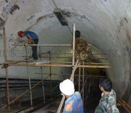 济南地下车库通廊道裂缝堵漏, 地人行通道顶板补漏公司