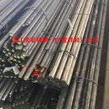 12CRNI3圆钢 12CRNI3合金渗碳钢