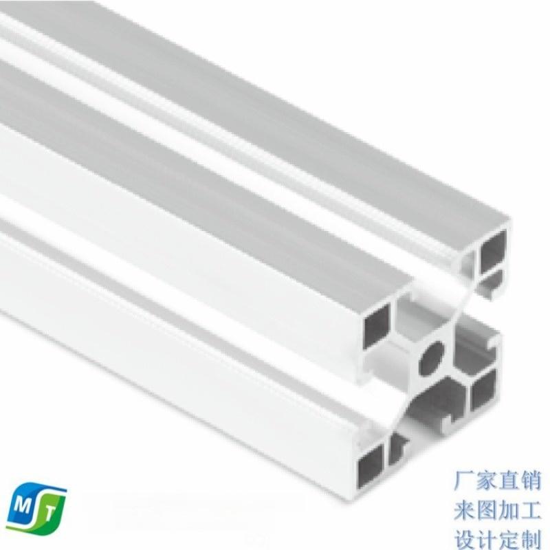 成都鋁合金展示櫃 插件流水線生產廠家