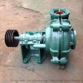 3/2C-AH卧式耐磨高铬多种传动渣浆泵