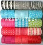可愛碎花和紙膠帶 手工diy印花小膠帶15MM*10M韓國裝飾膠帶