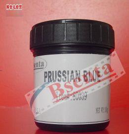 美国蓝油 专业刮研蓝油 进口刮研蓝油 蓝丹 精密刮研蓝油 显示剂