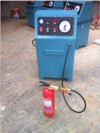 灭火器氮气灌装机,灭火器充气机