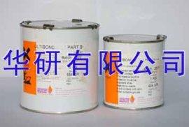 高导热环氧树脂灌封胶(AEV ULTIFIL 2114TCB)