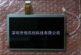 供应群创AT070TN07 V.A 7寸模拟26并LED 车载DVD GPS显示屏