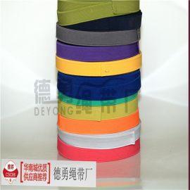 带 绳 线-扁平松紧带 高弹松紧带 丝光松紧带 针织松紧带 