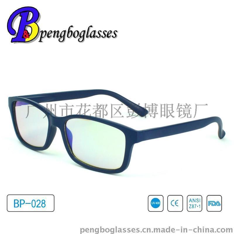 電腦防輻射眼鏡|電腦鏡男女款潮|防藍光遊戲護目鏡|上網眼睛