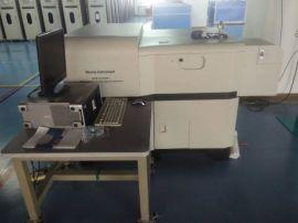 江苏天瑞OES1000直读光谱分析仪器