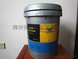 玻璃棉耐高温链条油