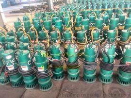 长沙安泰矿用防爆潜水排污泵能量超乎你想象