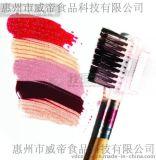 彩色染色髮臘專用色素