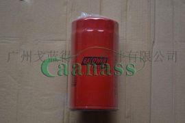 BALDWIN宝德威机油滤清器B7481/J65F1-1012020/JX1017