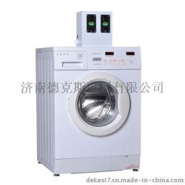 投币式滚筒洗衣机