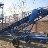 加工粮食卸车输送机 多用途砂石料输送机 装车机可移动y2