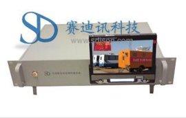HD1080PYC中继式高清无线图像传输系统