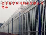 铁丝护栏网折弯护栏网,安平环网