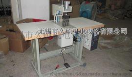 超声波剪切机, 织带切带机生产厂家