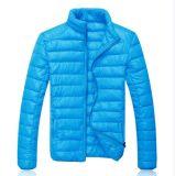 江西大型服裝工廠承接外貿棉衣羽絨服來料加工訂單優質低價專業熟練重合同守信用