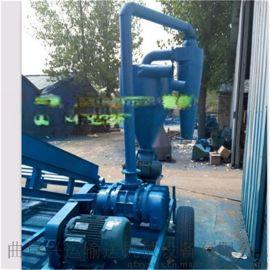 兴运车载小型气流输送设备 多用途气力输送机定制y2