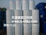 进口甘油(丙三醇) 统桶装优级品丙三醇