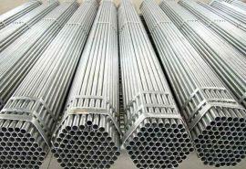 供应出口镀锌管BS1387执行标准可定做定产