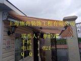 旗冉豪華A型遮陽蓬免費  測量尺寸