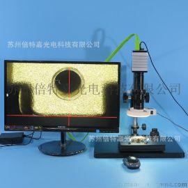 XDC-10A-920HD型高清高速視頻顯微鏡深圳 HDMI輸出帶測量及存儲功能