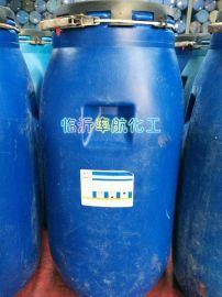 洗涤剂原料AES脂肪醇聚氧乙烯醚  钠