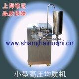 GJJ系列带料斗小型生产均质机 中型试验高压均质机