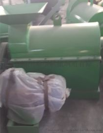 半湿物料粉碎机,有机肥粉碎机,湿料粉碎机