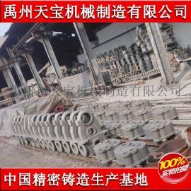 铸造加工HT150-HT300灰铁铸件 消失模树脂砂机械铸件