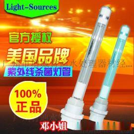 一级供应美国light sources紫外线杀菌灯管 GHO36T5L/80W TOC紫外线消毒灯管