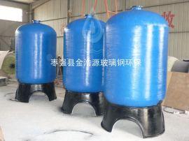 供应玻璃钢多介质过滤器 锰砂过滤罐 石英砂过滤罐 生产厂家