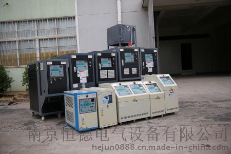 橡胶成型专用模温机, 四机一体水温机, 冷热一体模温机, 硫化板高温油温机