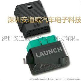 供应 元征golo技师盒子安卓版 原厂**,质保一年