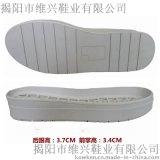 供应女式RB材料白色板鞋厚底乐福鞋橡胶鞋底