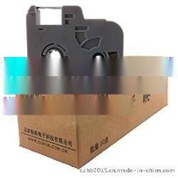 标映线号印字机色带RS-100B标映S680线号机色带