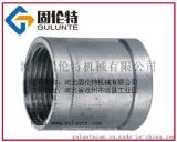 水暖管件 水暖管件厂家 国标1.5寸管箍(管古)管件
