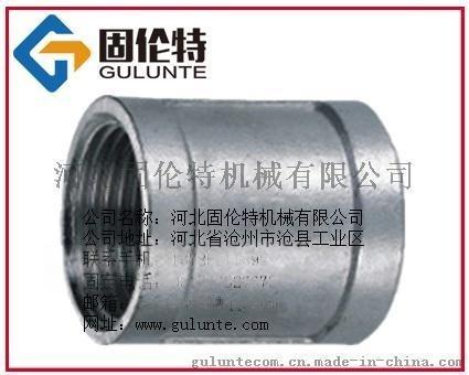 水暖管件|水暖管件廠家|國標1.5寸管箍(管古)管件