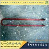 【双合电热】厂家直销 消毒柜专用不锈钢电发热管(图) 批发