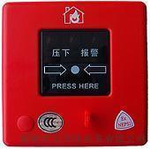 松江云安J-SAP-M-03(EX)本安防爆手动火灾报警按钮